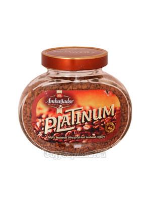 Кофе Ambassador Растворимый Platinum 47,5 гр