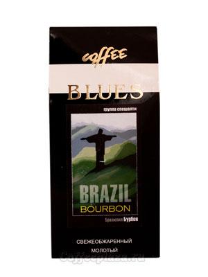 Кофе Blues молотый Brazil Bourbon 200 гр