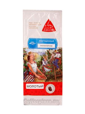 Кофе Amado молотый Эфиопия Йоргачеф 200 гр