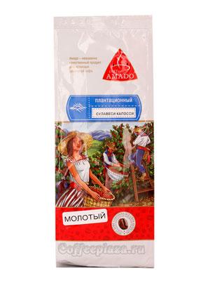 Кофе Amado молотый Индонезия Sulavesi Kolossi 200 гр (для турки)