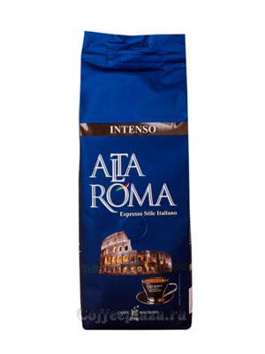 Кофе Alta Roma (Альта Рома) молотый Intenso 250 гр