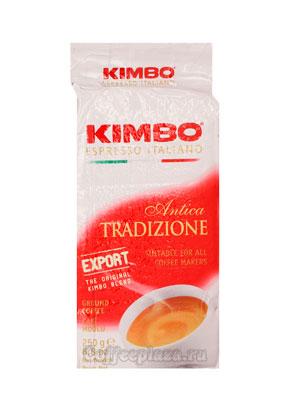 Кофе Kimbo молотый Antica Tradizione 250 гр