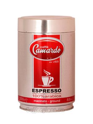 Кофе Camardo молотый Arabica 250 гр ж.б.