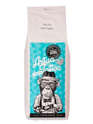 Кофе Artua Tattoo Coffeelab Бразилия Моджианы в зернах 1 кг
