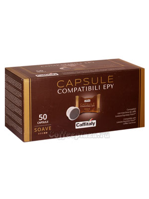 Кофе Caffitaly в капсулах Soave 50 капсул