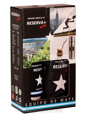 Чайный набор Мате MT-027