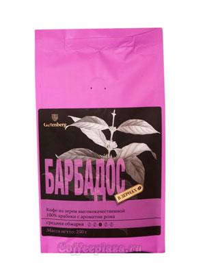 Кофе Gutenberg в зернах Барбадос (Ром)