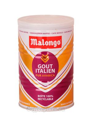 Кофе Malongo молотый Итальянский вкус