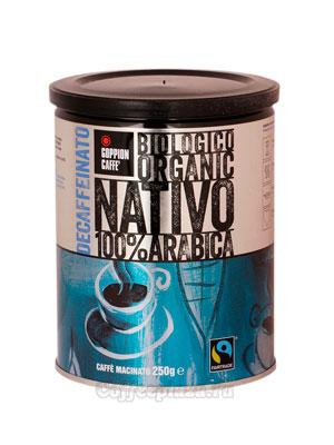 Кофе Goppion Caffe молотый без кофеина  Nativo 250 гр