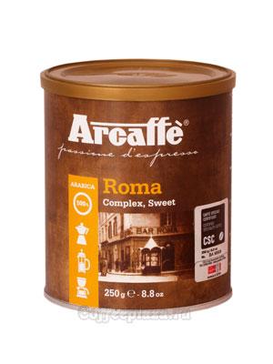 Кофе Arcaffe молотый Roma 250гр