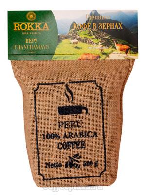 Кофе Rokka в зернах Перу 500 гр