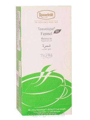 Чай Ronnefeldt Fennel BIO/Фенхель в индивидуальной упаковке 25шт х 1,25гр