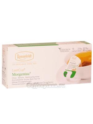 Чай Ronnefeldt Morgentau/Моргентау в сашете (Leaf Cup)