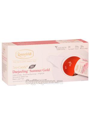 Чай Ronnefeldt Darjeeling Summer Gold/Дарджилинг Саммер Голд в сашете на чайник (Tea Caddy)