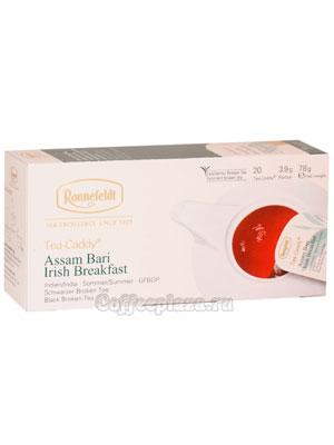 Чай Ronnefeldt Assam Bari/Ассам Бари в сашете на чайник (Tea Caddy)