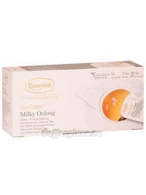 Чай Ronnefeldt Milky Oolong/Молочный Улун в сашете на чайник (Tea Caddy)
