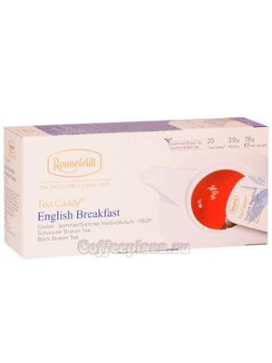 Чай Ronnefeldt English Breakfast/Английский завтрак в сашете на чайник (Tea Caddy)