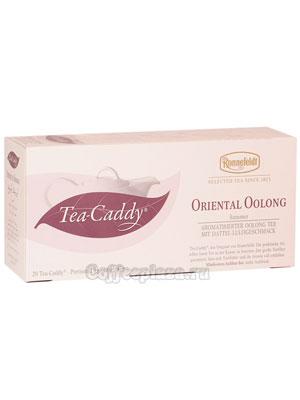Чай Ronnefeldt Oriental Oolong/Восточный Улун в сашете на чайник (Tea Caddy)