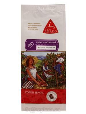 Кофе Amado в зернах Клубника со сливками 200 гр