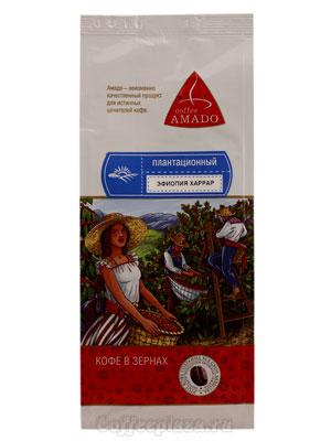 Кофе Amado в зернах Эфиопия Harar 200 гр