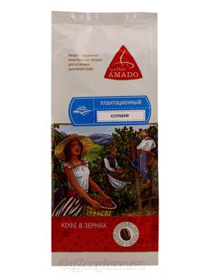 Кофе Amado в зернах Колумбия Супремо 200 гр