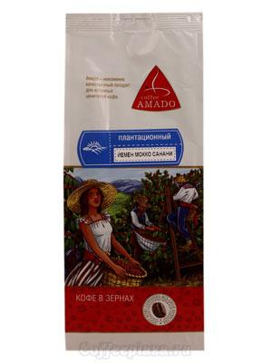 Кофе Amado в зернах Йемен Мокко Санани 200 гр