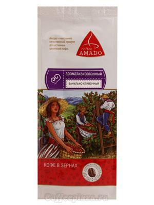 Кофе Amado в зернах Ванильно-сливочный 200 гр