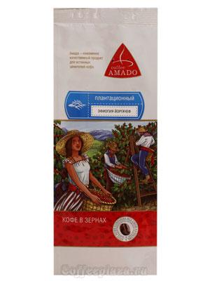 Кофе Amado в зернах Эфиопия Йергачеф Нотс Фэмили 200 гр