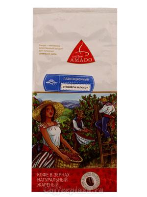Кофе Amado в зернах Индонезия Sulavesi Kolossi 500 гр