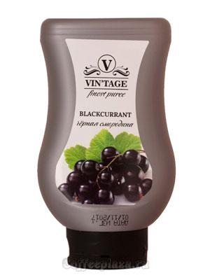 Фруктовое пюре Vintage Черная смородина 650 гр
