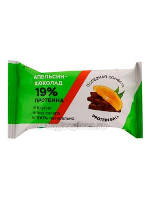 Конфеты Healthy Ball Протеин апельсин-шоколад
