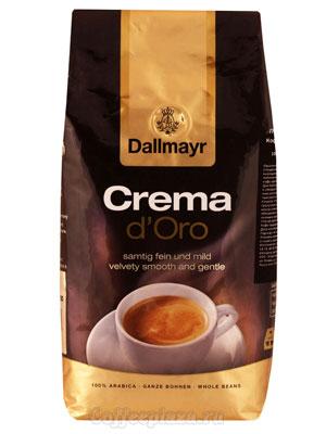 Кофе Dallmayr в зернах Crema d`Oro 500 гр + марципан в подарок