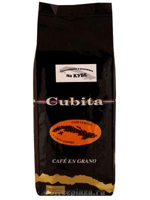 Кофе Cubita в зернах en Grano 1кг