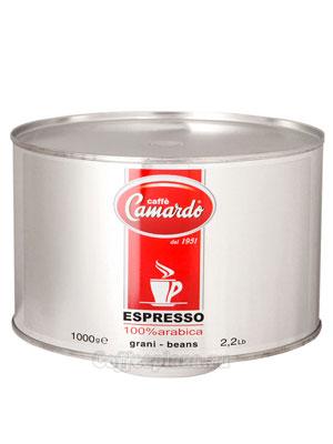 Кофе Camardo в зернах Arabica 1 кг ж.б.
