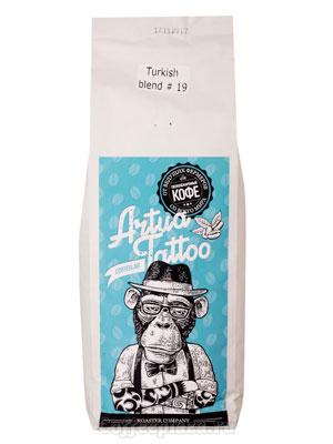 Кофе Artua Tattoo Coffeelab Turkish Blend 19 в зернах 1 кг
