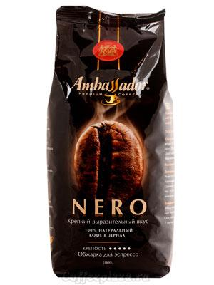 Кофе Ambassador в зернах Nero1 кг
