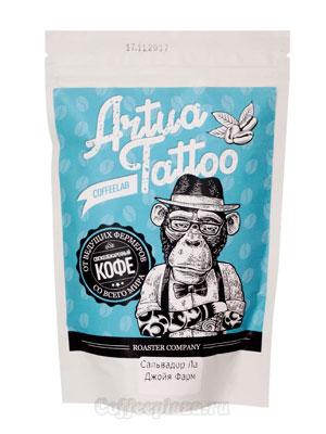 Кофе Artua Tattoo Coffeelab Сальвадор Ля Джойя Фарм в зернах 250 гр