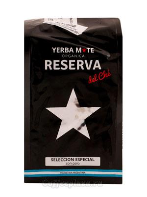 Йерба Мате Reserva del Che Селекционный со стебельками 250 гр