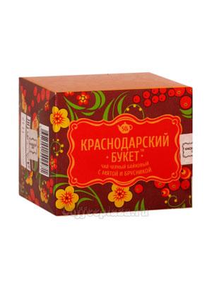 Чай  Краснодарский букет Черный байховый с мятой и брусникой 50 гр