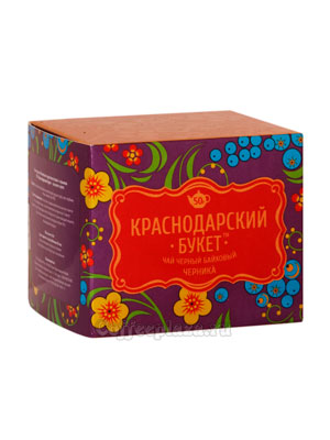 Чай Краснодарский букет Черный с черникой 50 гр