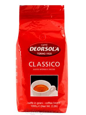 Кофе Deorsola в зернах Classico