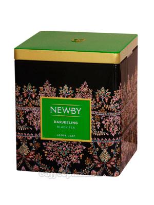 Листовой чай Newby Дарджилинг 125 гр