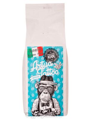 Кофе Artua Tattoo Ristretto Italiano в зернах 1 кг