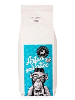 Кофе Artua Tattoo Coffeelab Куба Серадо в зернах 1 кг