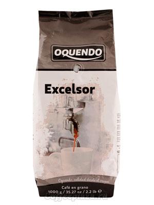 Кофе Oquendo в зернах Excelsor 1 кг