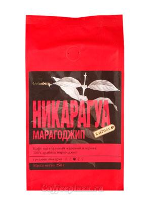 Кофе Gutenberg в зернах Никарагуа Марагоджип 250 гр