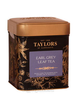 Чай Taylors of Harrogate Earl Grey / Эрл Грей 125 гр
