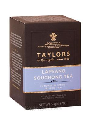 Чай пакетированный Taylors Lapsang Souchong / Лапсанг Сушонг 20 шт