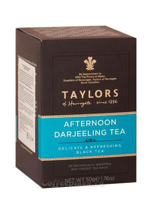 Чай пакетированный Taylors Afternoon Darjeeling / Дарджилинг-Полдник 20 шт