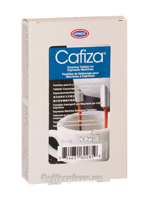 Чистящее средство Urnex для эспрессо-машин 8 шт по 2 гр